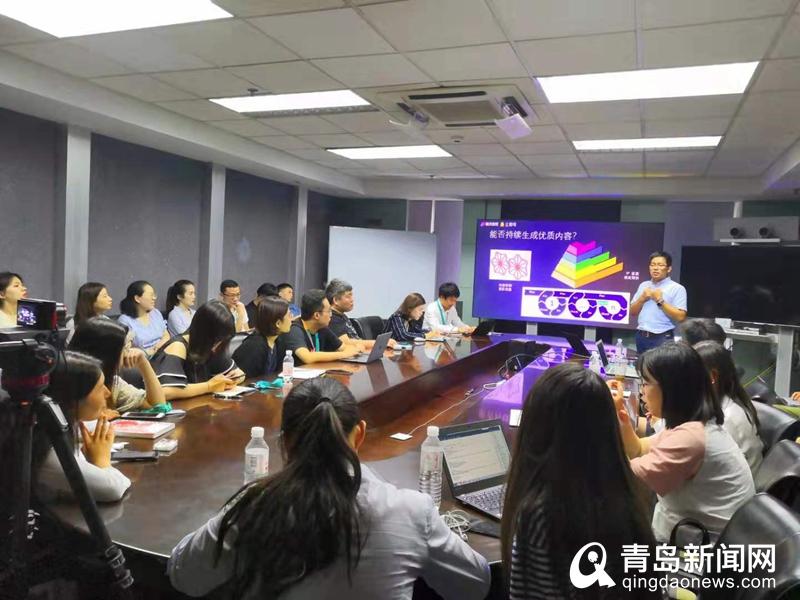 腾讯联合青岛新闻网 企鹅新媒体学院走进海信
