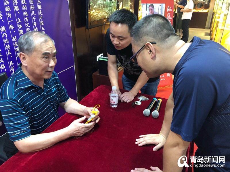因材施艺 凯发国际娱乐真人玉器大师江春源岛城讲解玉雕文化