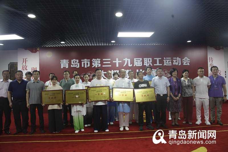 《75秒赛车注册》_青岛市举办第39届职工运动会太极拳比赛