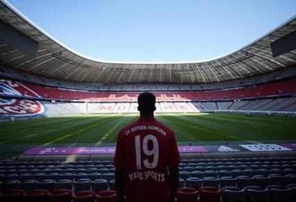 拜仁合作伙伴亚博体育安联助阵 德甲霸主誓取主场首胜