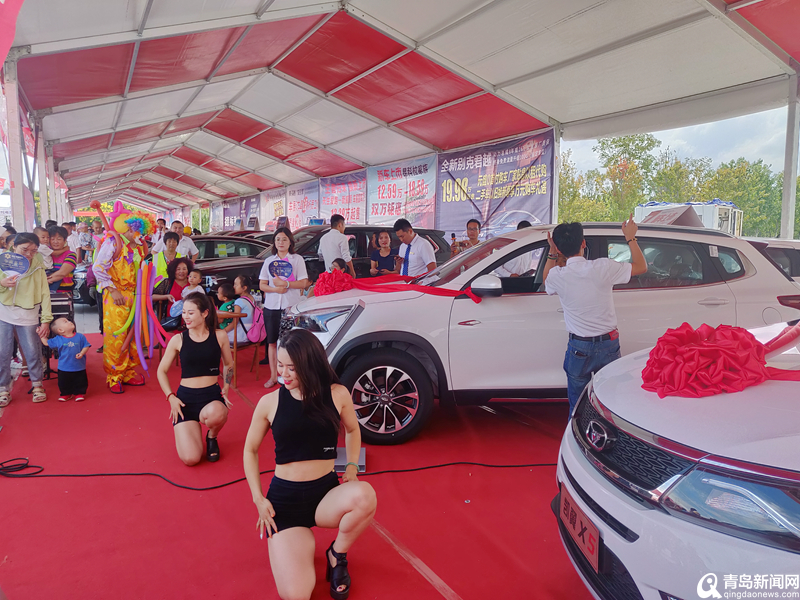 平度举办融惠家居建材房产汽车博览会 70余品牌