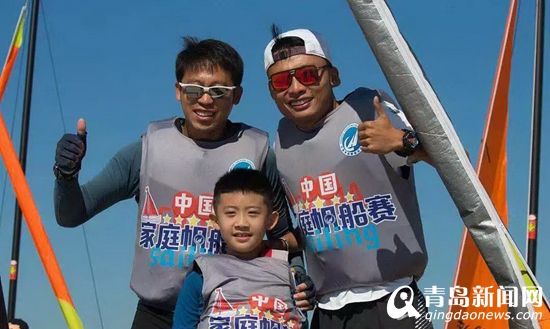 2019中国家庭帆船赛胶州站新闻发布会顺利召开