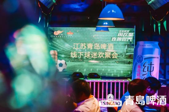 青岛啤酒适时推出的一系列活动不仅极大丰富了中国传统节日的表现形式,加深了对于中国传统文化的理解,也进一步烘托了球迷之间和谐团圆的氛围。从内容出发,触达核心球迷,和球迷进行深度互动,体验别样的赛事,吃饼加油助威,欢聚中超。
