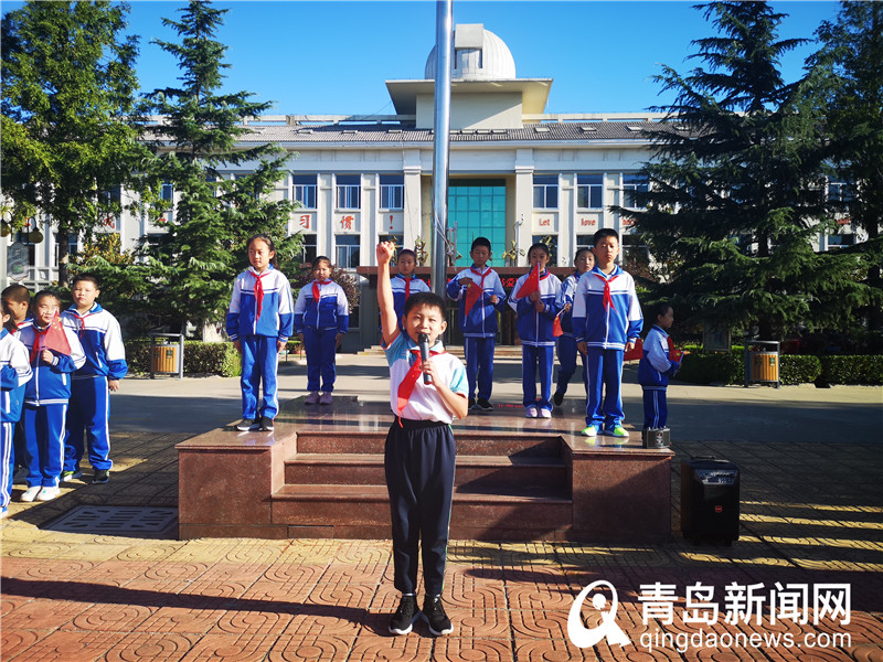 莱西市沽河街道九联小学开展庆祝新中国成立70周年系列活动