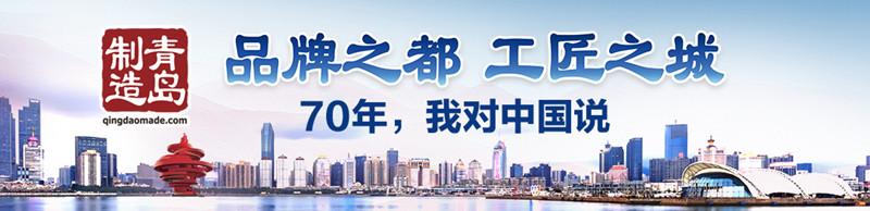 """【70年,我对中国说】森麒麟:用""""一带一路""""泰国样"""