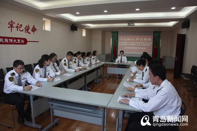 习近平总书记在庆祝中华人民共和国成立70周年大