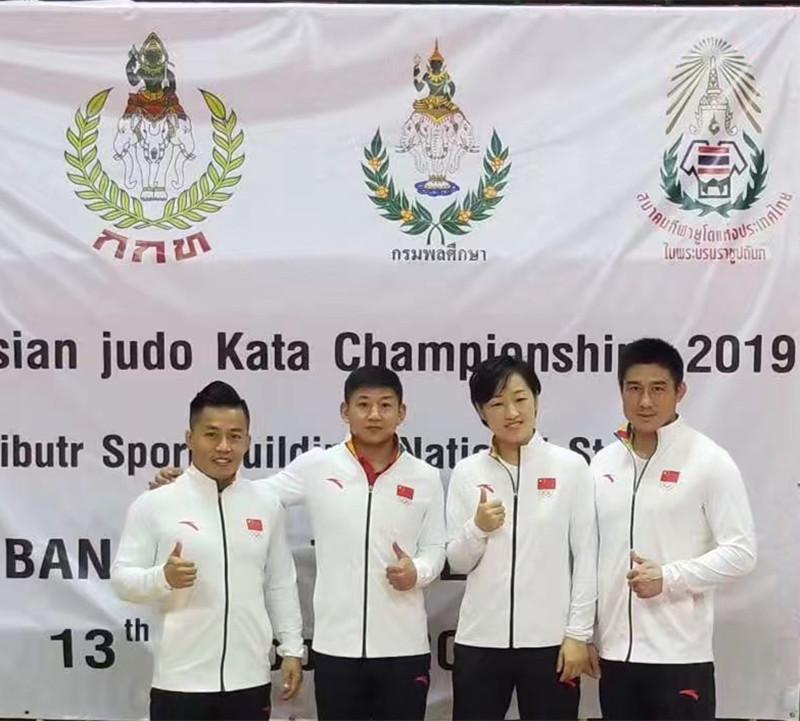 app赚钱:中国队出征亚洲柔道形锦标赛 青岛籍选手获佳绩