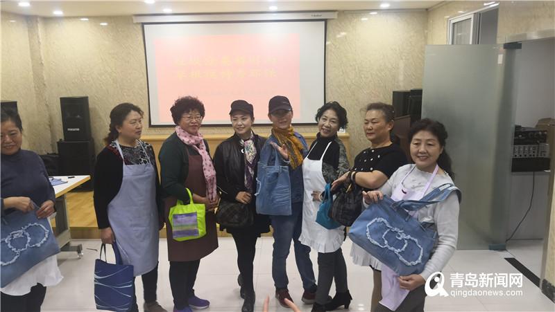"""云南路社区垃圾分类""""新花样"""" 旧衣服秒变时尚包包不知火舞全集h"""