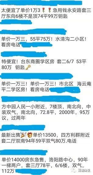 浙江快乐12网赌群:定位几点几分天气预报:墨迹天气app-墨迹软件 -