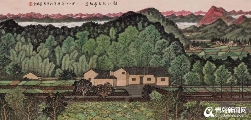 崔晓东走出艺术经典之路 展出近三年山水新作