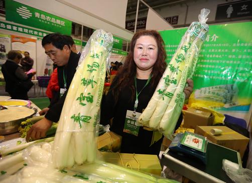 """青岛农品世界共享 品牌农产品吹响""""召集号"""""""