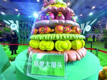 青岛农博会优质 农产品真多