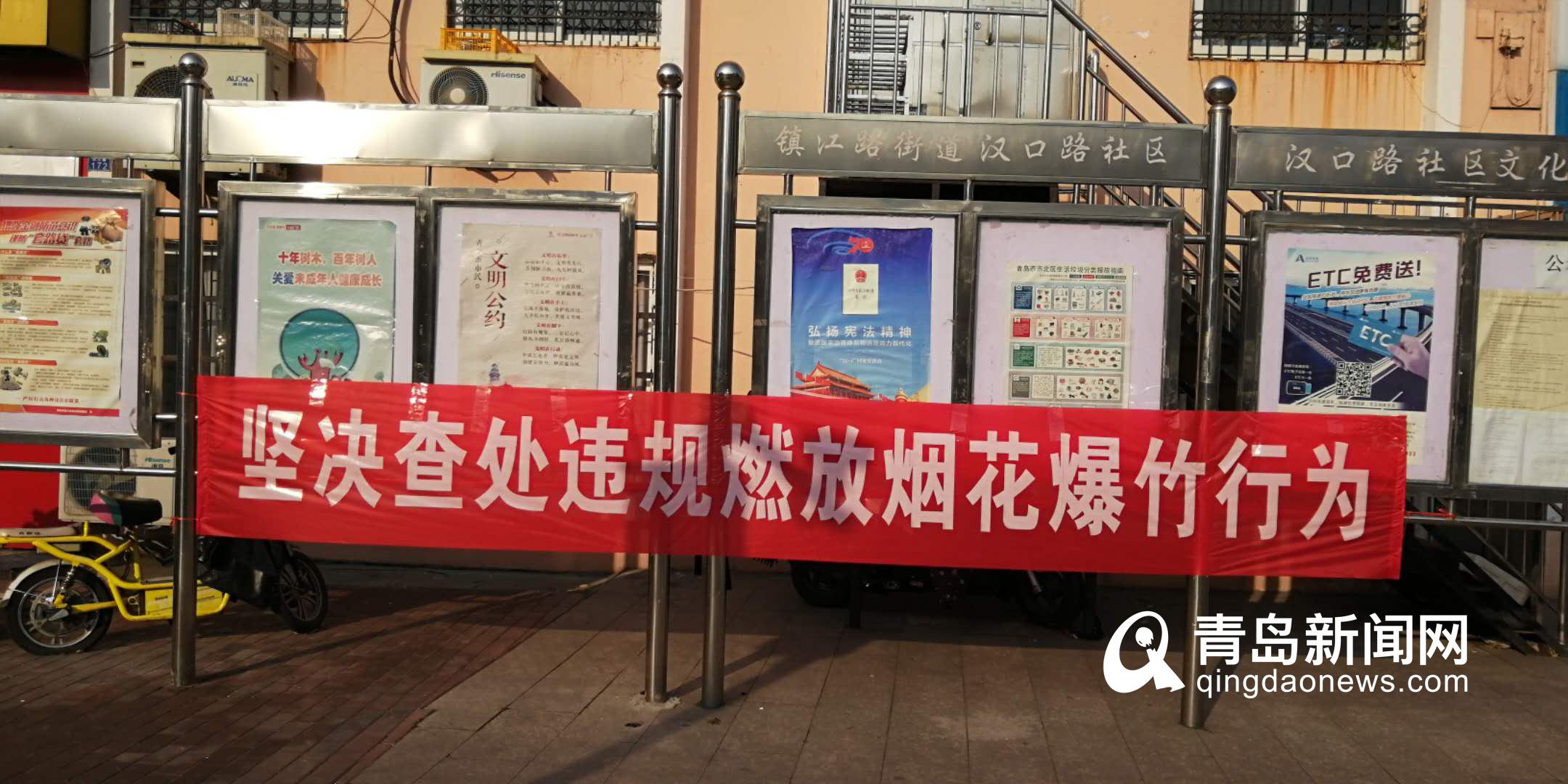 """如何利用网络赚钱:严把""""安全关"""" 镇江路街道组成联合夜查组开展"""