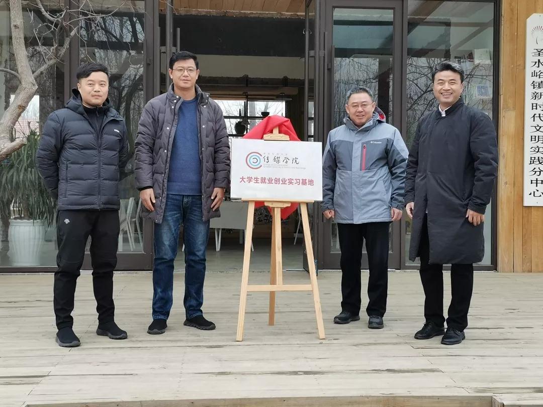 青岛科技大学传媒学院开展经济困难学生走访和校地校企合作调研活动
