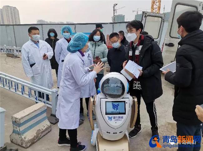 """青岛高新区悟牛机器人 助日照医院战""""疫"""""""