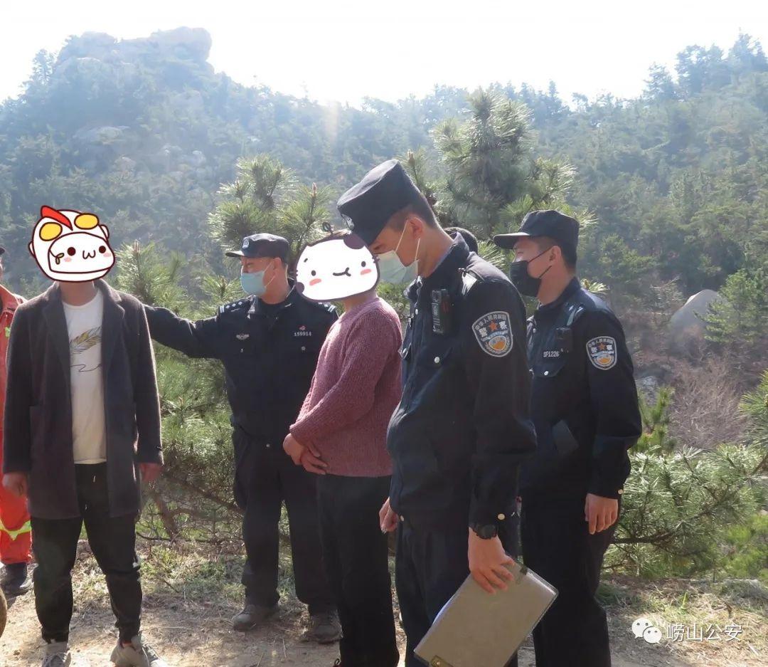 逃票进崂山景区游玩引发山火,李某五人受严惩