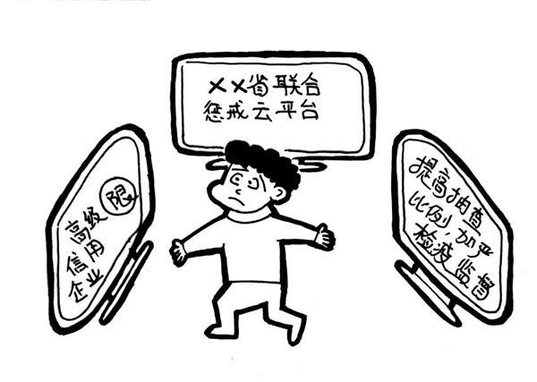 【全民国家安全教育日】海关关员手绘漫画讲述