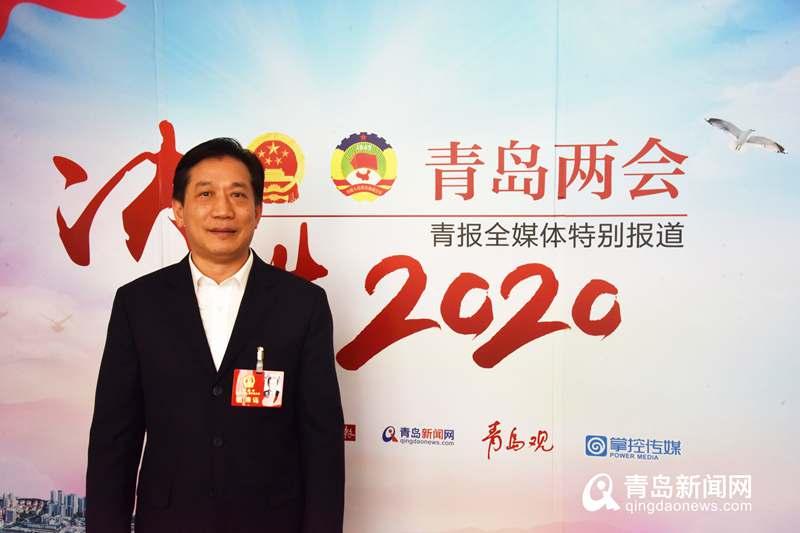 张连怀:建设城市智慧停车系统 赋能青岛财富管理综合改革试验区
