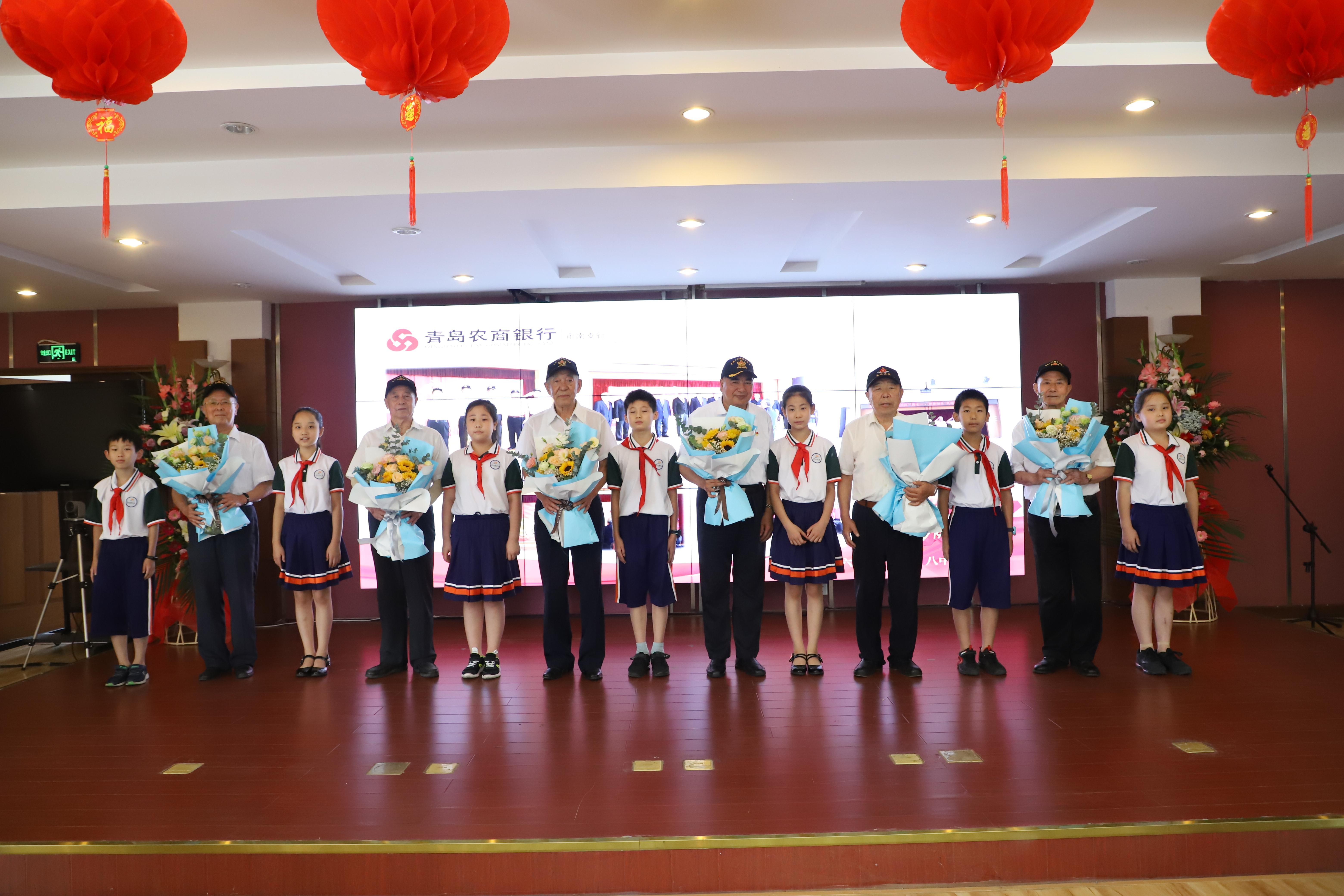 青岛农商银行市南支行与市军休中心 联合举办庆祝八一建军节活动