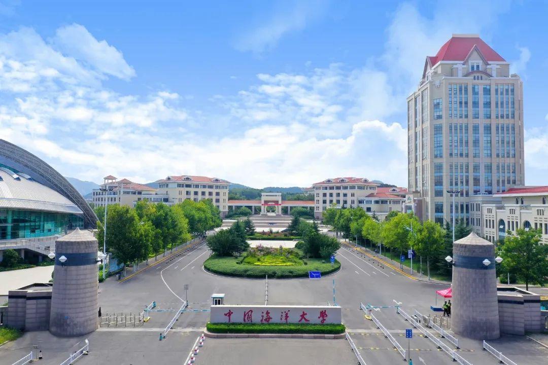 中国海洋大学诚邀海外英才申报国家优青(海外)项目