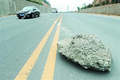 巨石横飞怎么做