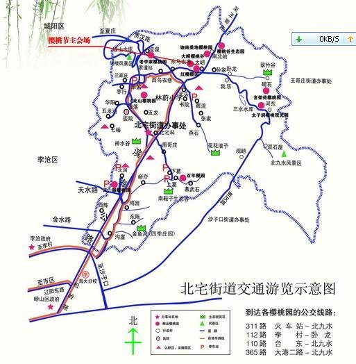 北宅樱桃节公交线路地图