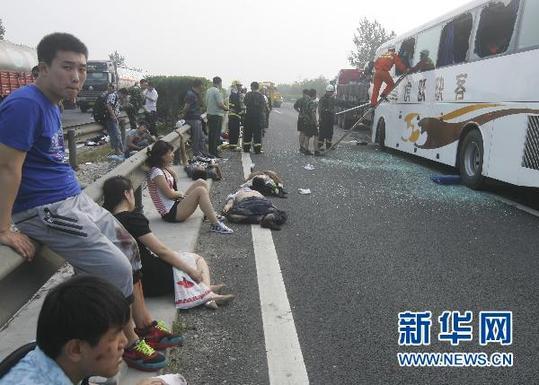 京沈高速车祸 座椅连根拔起 致9死9伤
