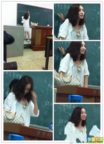 华中师大美女教师