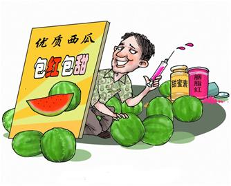 甜美绿色卡通图片