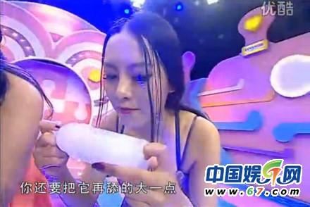 四爆乳美女玩破冰取蛋激情游戏