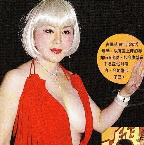 刘晓庆三级大片_63岁宫雪花爆乳秀美腿 性感秒杀刘晓庆不让柳岩(组图)