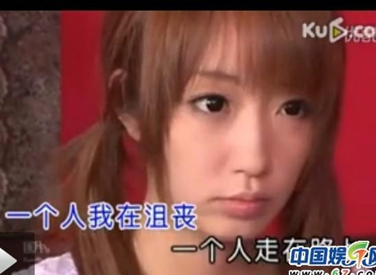 日本黄片名_丁当歌曲mv拍成黄片 日本av女优出镜脱衣诱惑(组图)