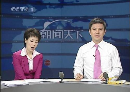 超搞笑央视新闻播报失误合集 - 大渡河 - 大渡河博客祝朋友健康、快乐!!!