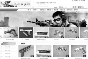 磁县气象网成气枪专卖网。