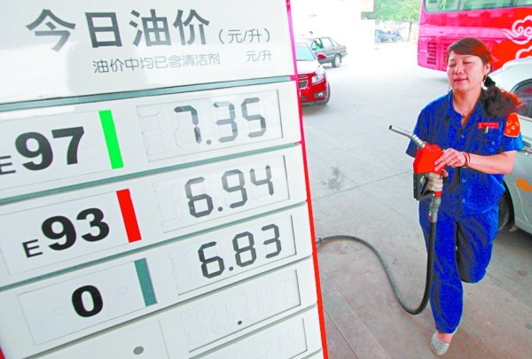 青岛93号汽油价格_93号汽油将涨2毛 调价窗口8月10日打开 - 青岛新闻网
