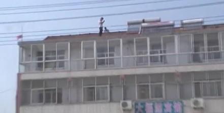 青岛小伙失恋爬楼顶要死要活威胁 女友被逼暂不分手