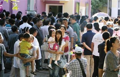 青岛幼儿园所有收费都将公示