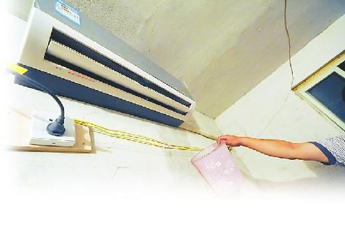 """""""25日下午, 窦女士挂式志高空调室内机漏水,因空调安装在床上方,漏水"""