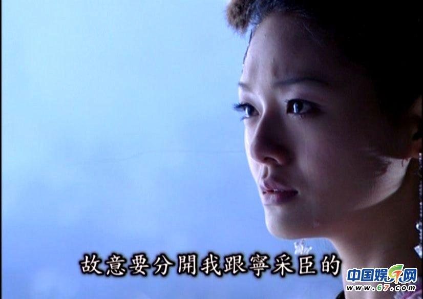 杨幂王艳张柏芝佟丽娅海量图证 哭相辨美女屌