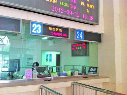 青岛火车站副站长刘青介绍,火车站买飞机票,机场买火车票,对于