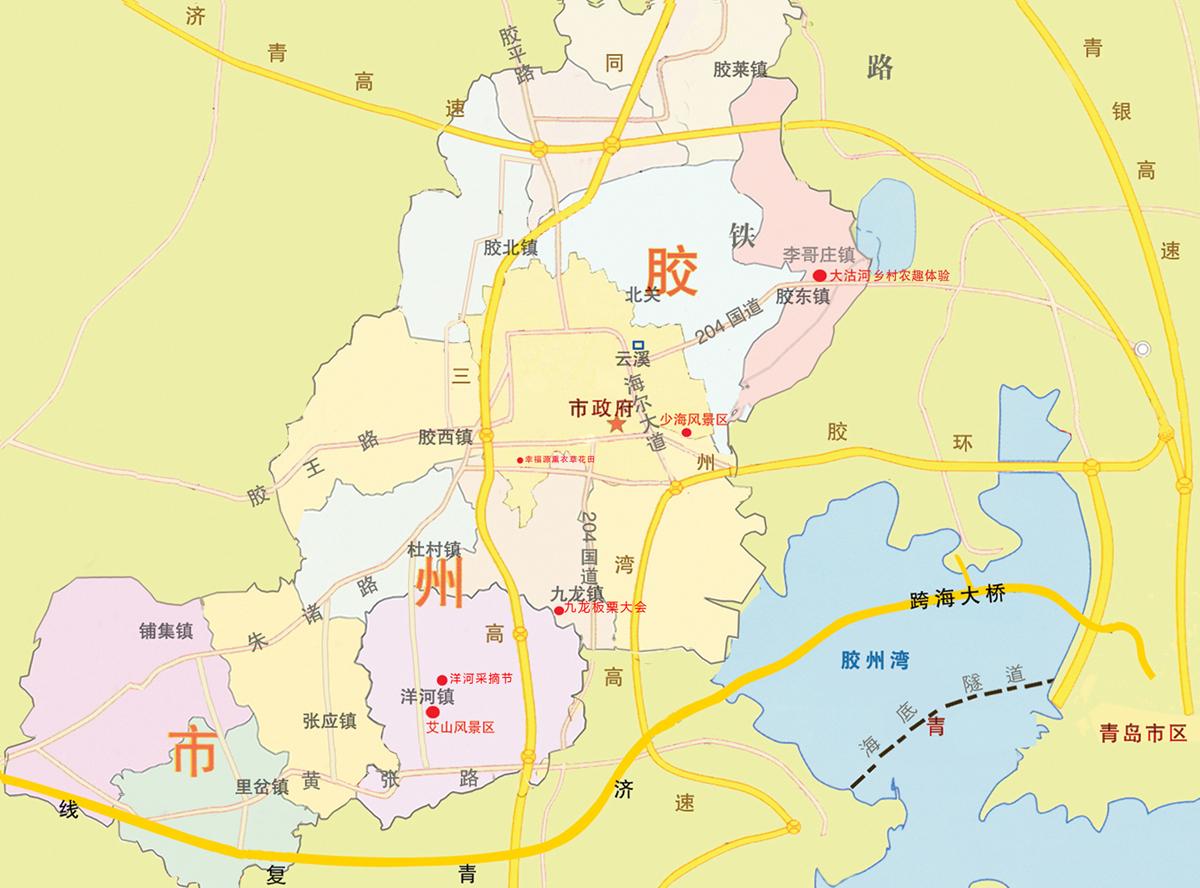 胶州地图 青岛胶州地图全图 胶州电子地图