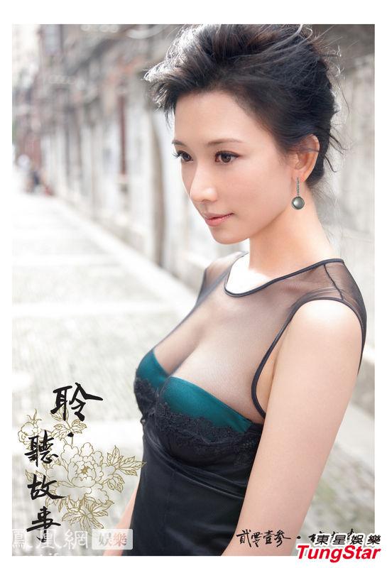 林志玲/林志玲爆乳透视装拍公益年历38岁祈福得美满姻缘