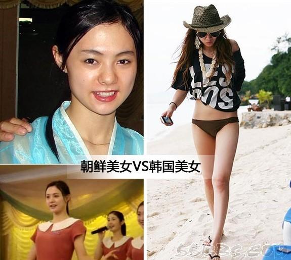 朝鲜韩国美女大比拼
