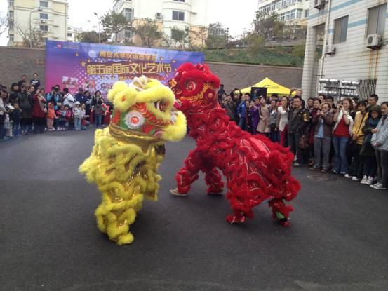青岛大学第五届留学生文化节举行