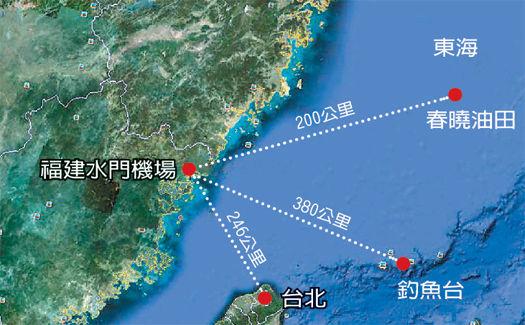 资料图:福建水门机场位置图