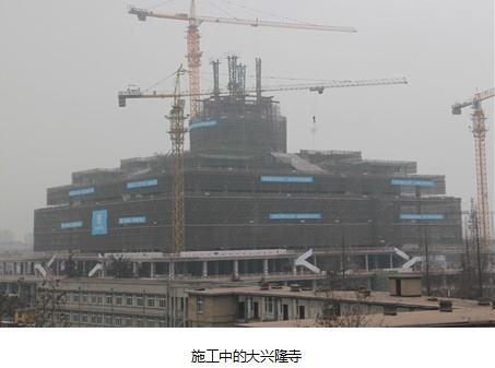 兖州gdp_兖州煤业 600188 营业外收入