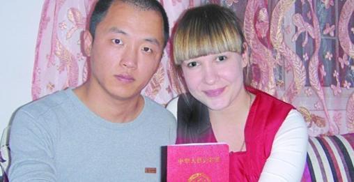 青岛的哥娶俄罗斯金发美女
