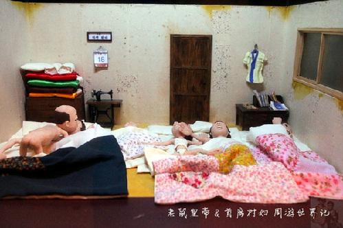 宝贝开心网色五月开心情色站四房色播深爱激情网_韩国济州岛性博物馆的各种情色雕塑