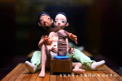 情色----综合网_韩国济州岛性博物馆的各种情色雕塑