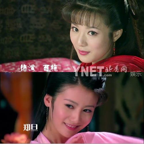 2012年雷人电视剧:猪八戒激情床戏古代现ipad